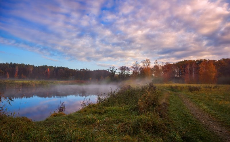 рассвет,осень, дымка, Осеньphoto preview