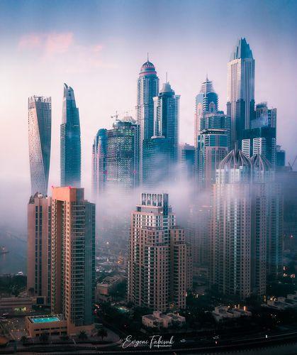 Там за туманами