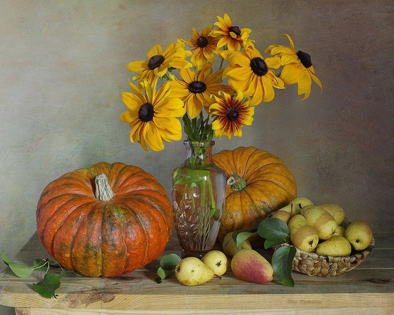 натюрморт,цветы,сентябрь,тыква,вера павлухина, Это время года осенью зовется.photo preview