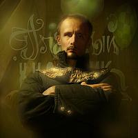 Portrait of a photographer (avatar) Владимир Федотко (Vladimir Fedotko)
