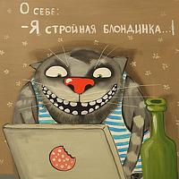 Portrait of a photographer (avatar) Марецкий Александр (Alexander Maretsky)