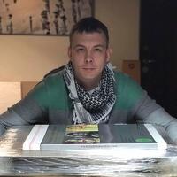 Portrait of a photographer (avatar) Evgeniy Sh.