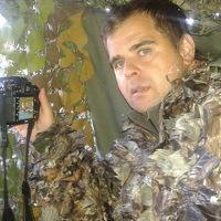 Portrait of a photographer (avatar) Kostin Predrag
